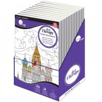 Carte de colorat pentru adulti Daler-Rowney Simply Art Therapy World Monuments A5